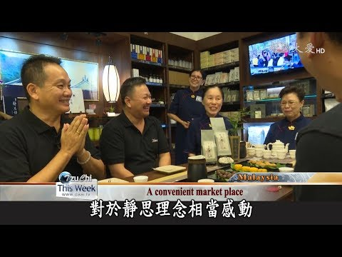 20170603【Humanistic Culture】Jing Si products displayed in Supermarket