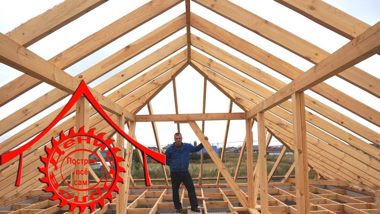 Строительство вальмовой крыши частного дома своими руками пошагово фото 34