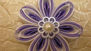 КРАСИВЫЙ  Цветок из Ленты 2.5 см. КАНЗАШИ Своими Руками./DIY /KANZASHI /Tutorial / Flower./