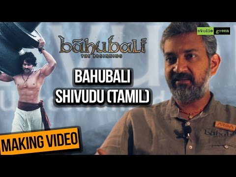 Baahubali பாகுபலி‬ - Shivudu (Tamil) - Making Video - SS Rajamouli - M. M. Keeravani