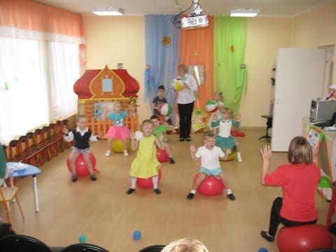 """Открытое занятие """"Королевство - Здоровье"""" для детей старшего дошкольного возраста."""