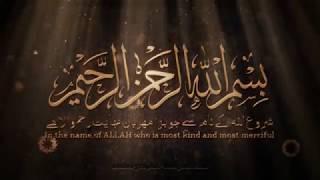 Murottal Juz 30 | Surah At Takwir | by Hafidz Ghazy Al Banjary | 1441 H | Juz Amma