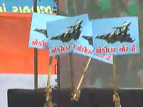 Many people excited for Rahul Gandhi's rally in Valsad Mp3