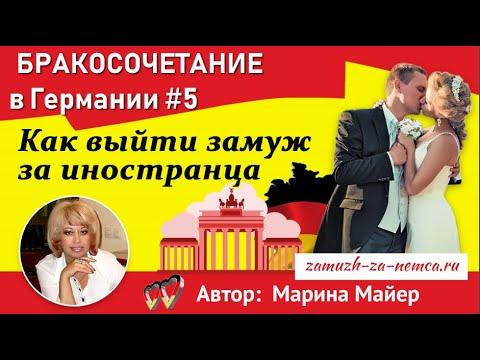 DateCruise - Russian women in USA. Date Russian girls in