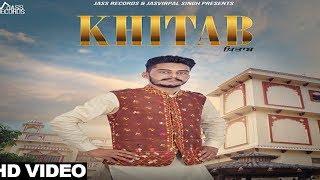Khitab FULL(HD) Gurdas Sandhu Ft. KV Singh  New Punjabi Songs 2017 Latest Punjabi Songs 2017