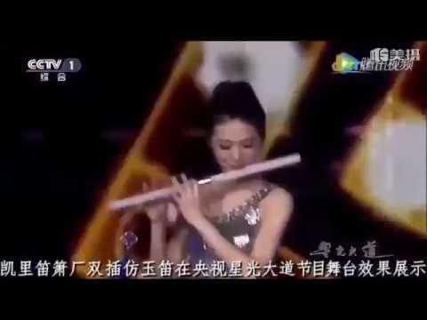 SevenAngel Imitation Jade Flute Sound The Same With Bamboo Flute China's Most Popular TV Show