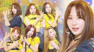 Rocket Punch - BIM BAM BUMㅣ로켓펀치 - 빔밤붐 [Show! Music Core Ep 646]
