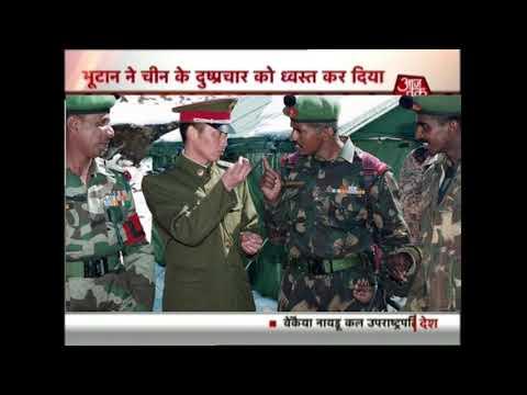 Khabardaar: India China War Strategy