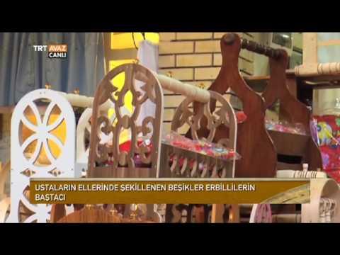 Irak Erbil'de Kayseri Çarşısı - Devrialem - L TRT Avaz