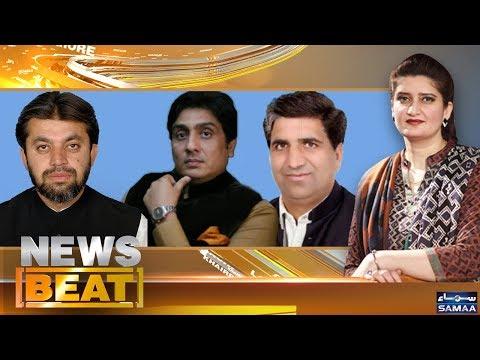 Ticket Ke Jhagre, Election Mein Ek Mahina | News Beat | Paras Jahanzeb | SAMAA TV | 24 June 2018