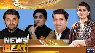 News Beat | Paras Jahanzeb | SAMAA TV | 24 June 2018