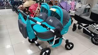 Купить коляску для двойни. Разные форм-факторы и бюджет. Блиц-обзор.
