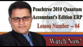 Erfahren Sie Peachtree in Urdu - L#4 - How to Erstellen Neue Firma in Peachtree, Schritt für Schritt, Einfach,