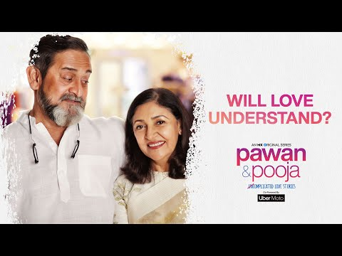pawan-&-pooja-|-will-love-understand?-|-valentine's-day-|-mahesh-manjrekar-|-deepti-naval-|mx-player