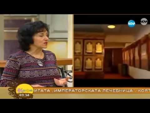 Тибетски капки на живота - лекция на Д-р Мария Папазова