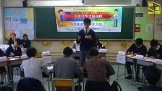 Publication Date: 2017-12-20 | Video Title: 171216香港扶貧政策失敗(寶覺對聖馬可)