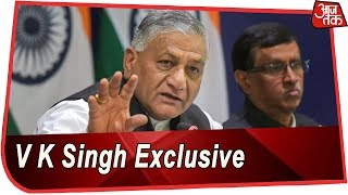 VK Singh On Pulwama Terror Attack: Groups On Ground Will Take Appropriate Action | Exclusive