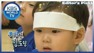 Minguk is intelligent & friendly [Editor's Picks / The Return of Superman | 슈퍼맨이 돌아왔다]