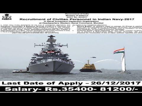 Join Indian Navy Jobs | December Jobs |  Govt Jobs | Sarkari Naukri Apply Now