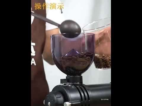 「代購」電動磨豆機 馬達保固半年 鬼齒刀盤 磨豆機 研磨機 咖啡豆 粉碎機 咖啡磨豆機 中國國產小富士