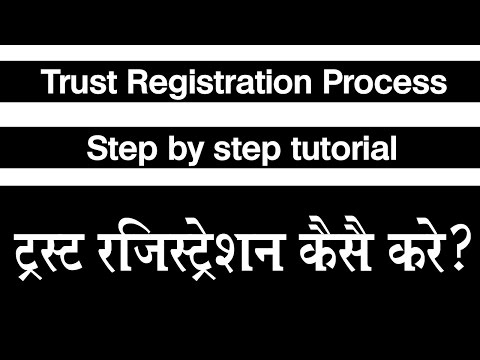Must watch if you want know Trust or Society or NGO Registration process
