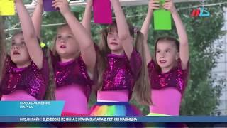 Театр под открытым небом: на севере Волгограда появится летняя эстрада
