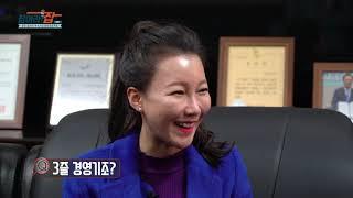 한국고용정보