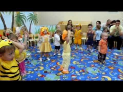 """Частный детский сад""""В гостях у Солнышка""""Летний утренник"""