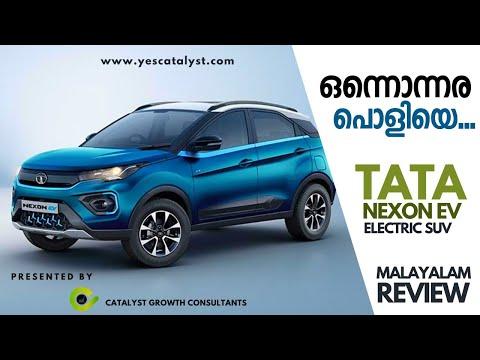 tata-nexon-ev-electric-suv-to-join-kerala-mvd-|-de-motorworld-|-www.yescatalyst.com