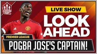 Pogba Still Captain! Brighton vs Man Utd Premier League Preview