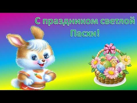 С праздником светлой #Пасхи! #Христос Воскрес!