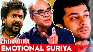 Suriya's Emotional Story at Kaappaan Sets | Thalaivasal Vijay Interview | KV Anand Movie Teaser
