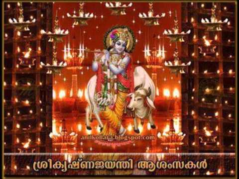brahma muhurthathil (KAM)