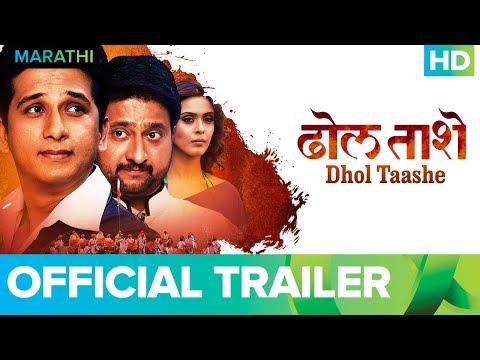 Dhol Taashe Trailer 2018 | Marathi Movie | Full Movie Live On Eros Now