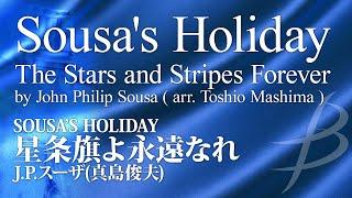 【フル音源】SOUSA'S HOLIDAY星条旗よ永遠なれ(ジャズ)/スーザ(真島俊夫)/Sousa's Holiday   POMS-81002