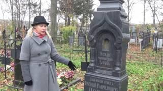 История под ногами. Старинные надгробия.