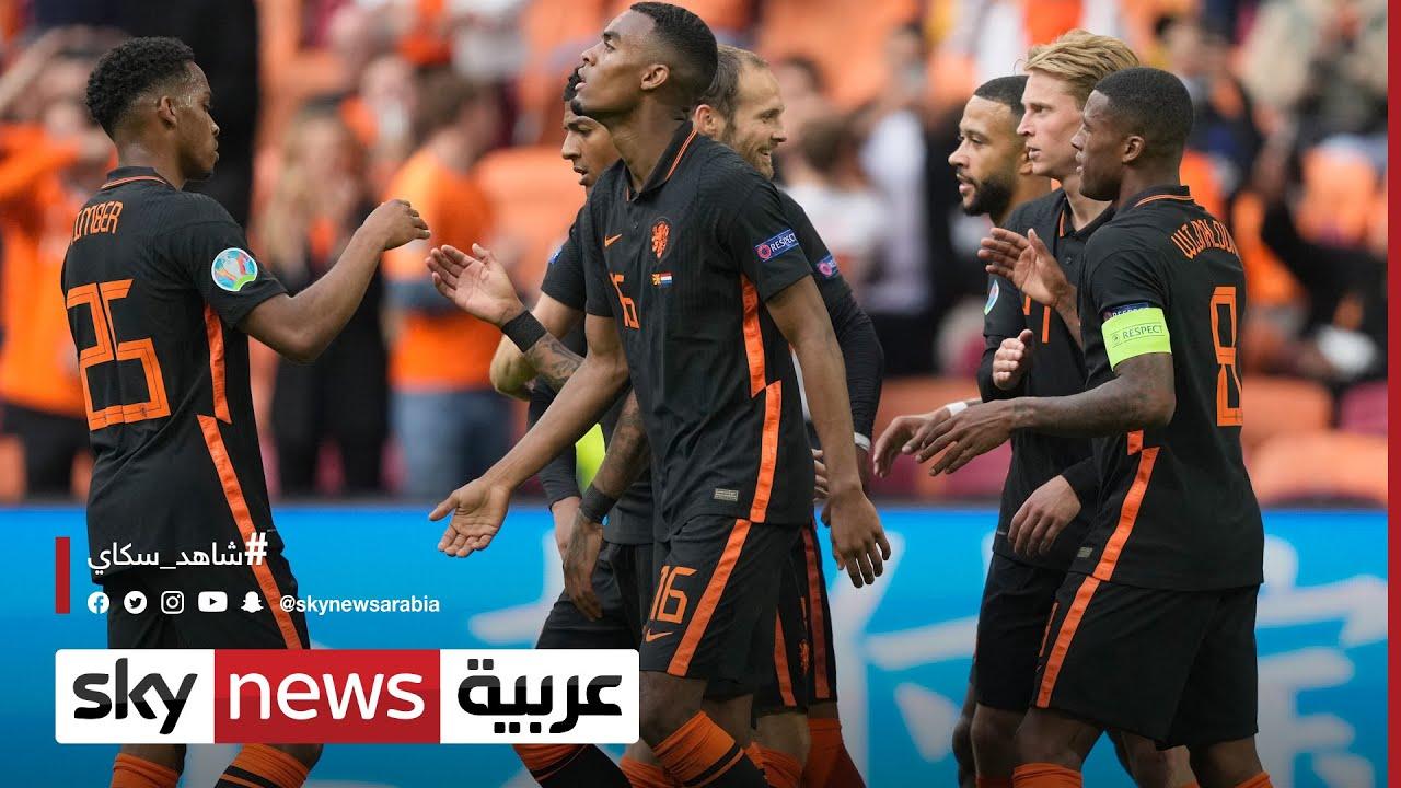هولندا تطحن وفينالدوم يتصدر | #الرياضة  - نشر قبل 6 ساعة