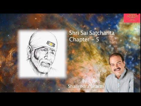 Chapter 5 Of  Shri Sai Satcharita In English. Biography Of Shirdi Sai Baba By Shailendra Bhartti.