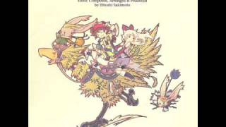 Ayako Saso - Painful Battle (FFTA2 OST)