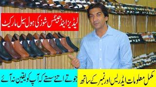 gents shoes wholesale market i…
