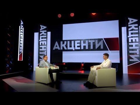 НТА - Незалежне телевізійне агентство: Поговоримо про парламентські вибори? Сергій Жирний - кандидат у народні депутати. АКЦЕНТИ