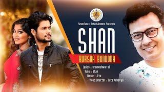 Borsha Bondona Shan Mp3 Song Download