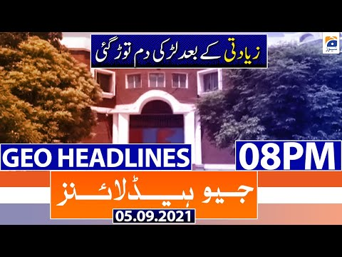 Geo Headlines 08  PM   5th September 2021