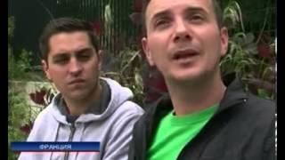 Власти Франции свадьбу геев сделают государственным...