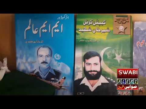 Karnal sher khan shaheed Dacomentry