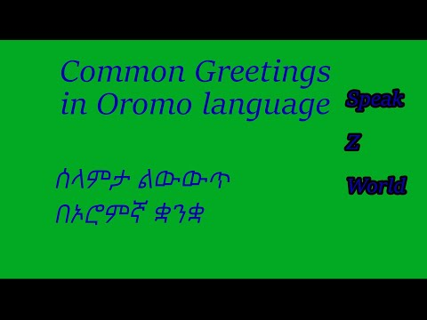 how to learn oromo language