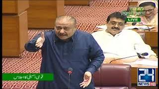 Abdul Qadir Patel Strong Speech Against Government in National…