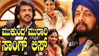 Mukunda Murari Kannada Movie Songs List - Kichcha Sudeep, Real Star Upendra
