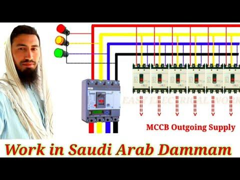 3ph panel board wiring  mccb panel board wiring diagram in urdu hindi and  pashto۔پشتو