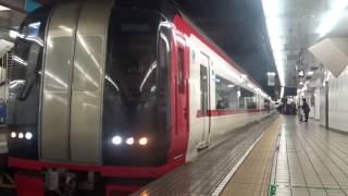 2017/3/30 名鉄2200系 特急中部国際空港行き 名鉄名古屋駅発車